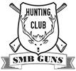 SMB Guns - Magazin online de articole și accesorii pentru vânătoare